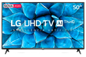 Imagem de SMART TV LG LED 50'' 50UN731C0SC.BWZ - 4K, UHD, WI-FI BLUETOOTH, THINQ AI, GOOGLE ASSISTENTE